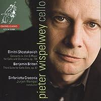 ショスタコーヴィチ:チェロ協奏曲第2番