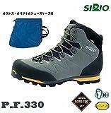 SIRIO(シリオ) P.F.330 330