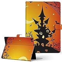 Fire HD 8 専用ケース カバー Fire HD 8 (第8世代・2018年リリース) ケース PUレザー 手帳型 タブレットケース タブレットカバー 007246