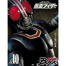 仮面ライダー 昭和 vol.10 仮面ライダーBLACK (平成ライダーシリーズMOOK)