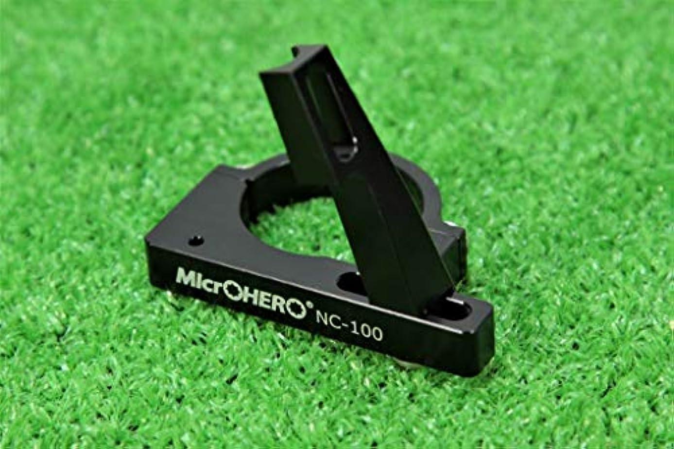 治すアンソロジー行MicrOHERO 直付けマウント NC-100 ブラック ダホン DAHON  BD-1 など小径車用