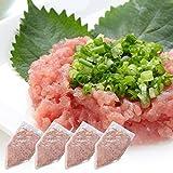 寿司屋のネギトロ 【4パック:1200g】使いやすいパッケージ形状!金沢まいもん寿司【熨斗対応可能】