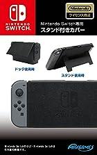 Nintendo Switch専用スタンド付きカバー ブラック