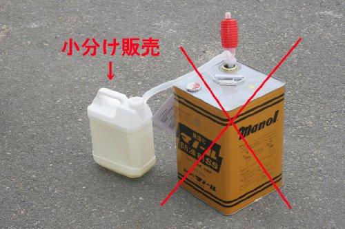 マノール防凍剤SS 約4.5Kg入