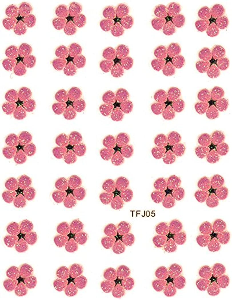 伝染性送る説得力のある押し花 ネイルシール 花柄 選べる48種パッケージ入り (F05)