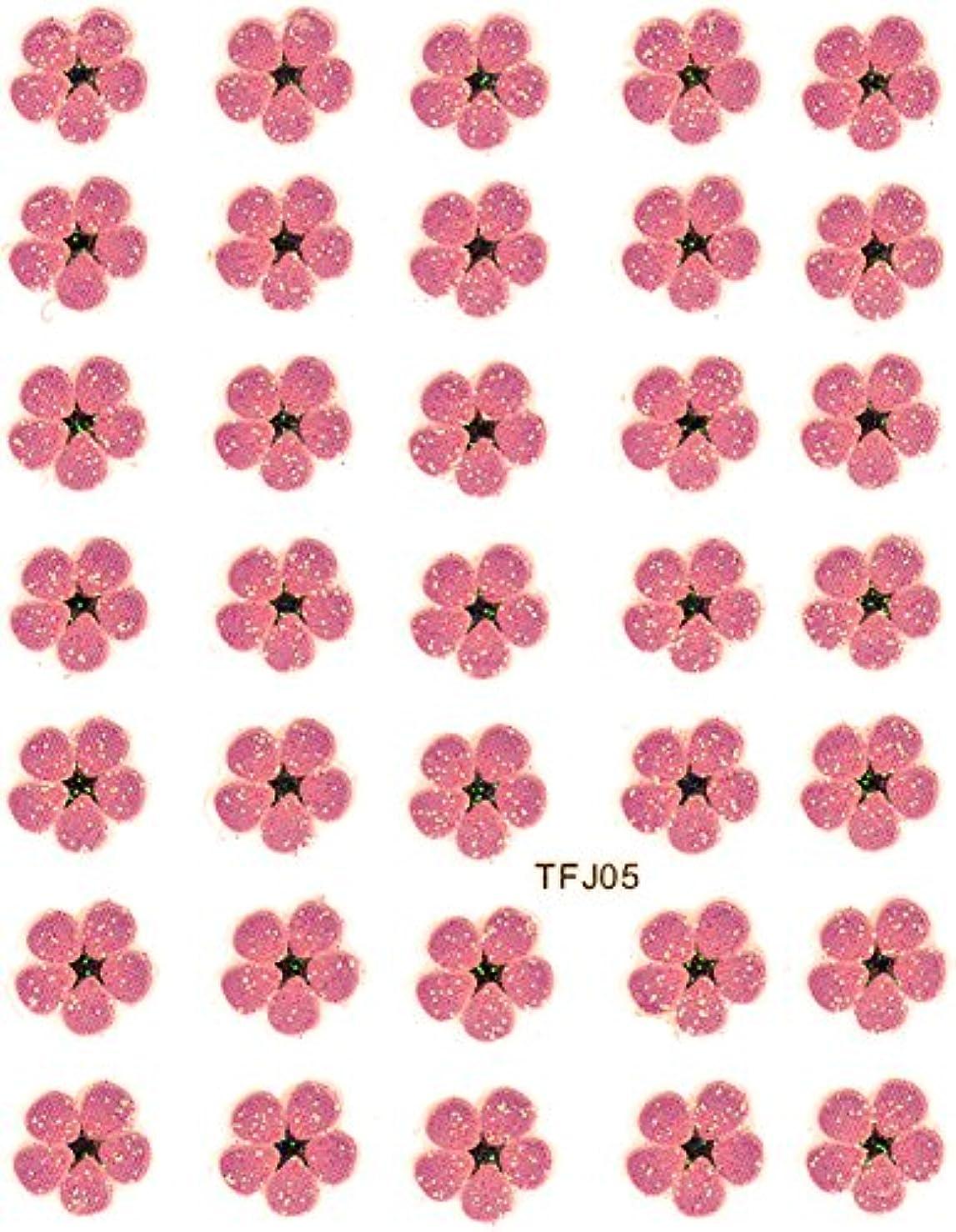 識字閉じ込める人事押し花 ネイルシール 花柄 選べる48種パッケージ入り (F05)