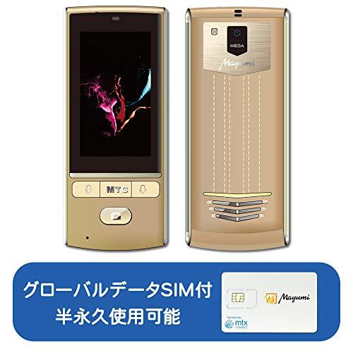 【公式】最先端AI双方向携帯音声翻訳機Mayumi3 世界200ヶ国以上85言語双方向音声翻訳対応 オフライン翻訳対応 OCR・カメラ翻訳対応 2G.3G.4G/WiFi通信対応 グローバルデータSIM付 WiFiルーター機能、 録音翻訳機能、グループ翻訳機能、ボイスレコーダー機能付き。 簡単操作で双方向瞬間通訳。海外旅行、ビジネスシーン、語学学習、接客に最適。3インチ大画面タッチパネルで会話をリアルタイムに確認でき、安心なメーカー1年保証付き (シャンパンゴールド)