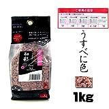 Amazon.co.jpコトブキ 和彩 No.4 うすべに色 1kg