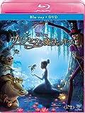 プリンセスと魔法のキス ブルーレイ(本編DVD付) [Blu-ray] (商品イメージ)