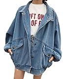 BaSen デニム ジャケット レディース 春 原宿 BF風 カウボーイ オーバー 薄手 ゆとり 上着 布を貼って エンブレムライトブルーbs2