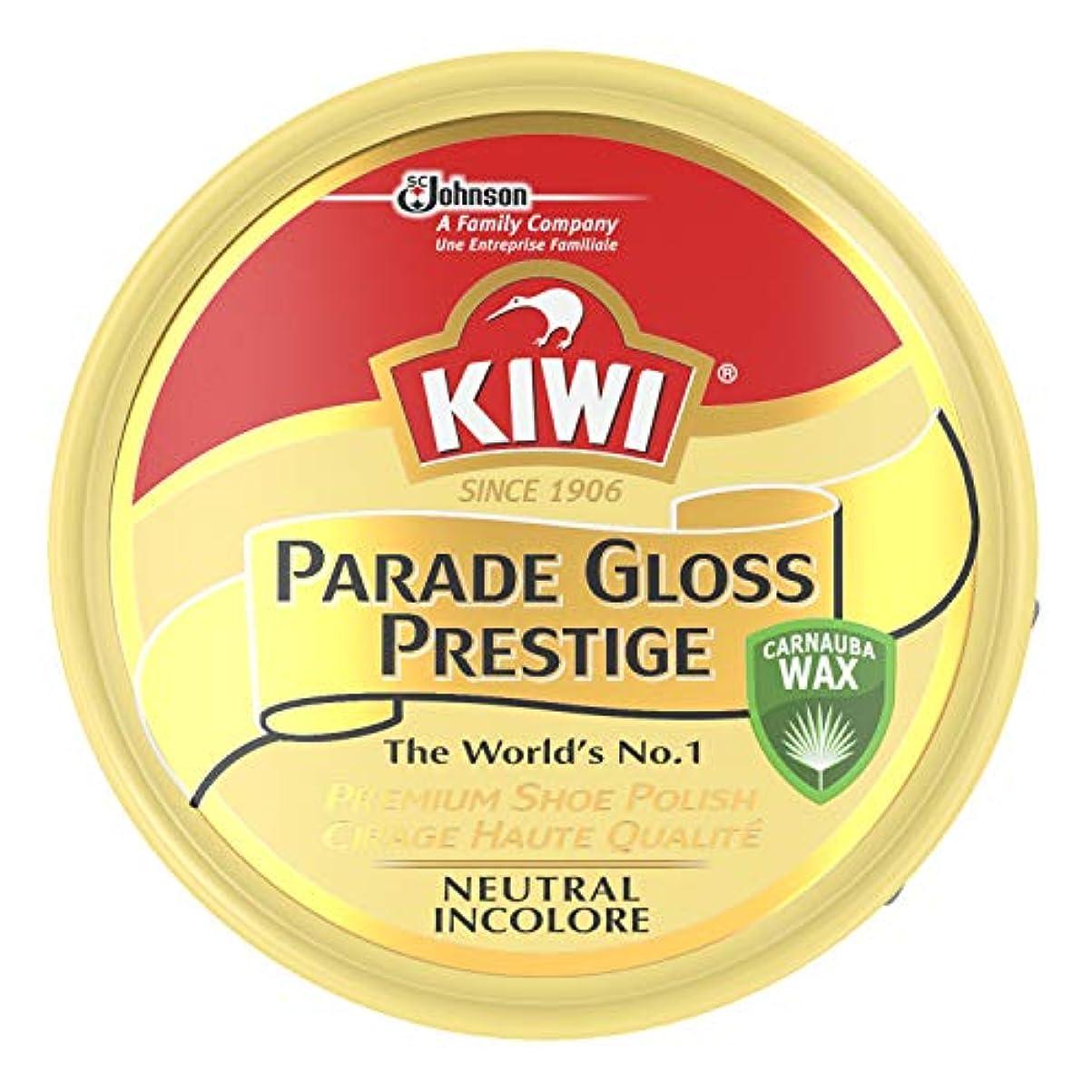 テストミサイル道徳教育KIWI 油性靴クリーム パレードグロス 全色 50ml
