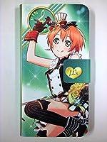 ラブライブ! LoveLive μ's iphone6 手帳型ケース カード入れ付き カフェメイド 星空凜