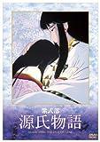 紫式部 源氏物語 DVD[DVD]