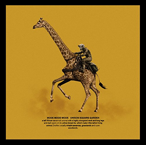 UNISON SQUARE GARDEN「MODE MOOD MODE」(2018/1/24発売)