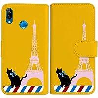 sslink HUAWEI P20 lite HWV32 手帳型 イエロー ケース 猫 エッフェル塔(ピンク) パリ フランス ダイアリータイプ 横開き カード収納 フリップ カバー