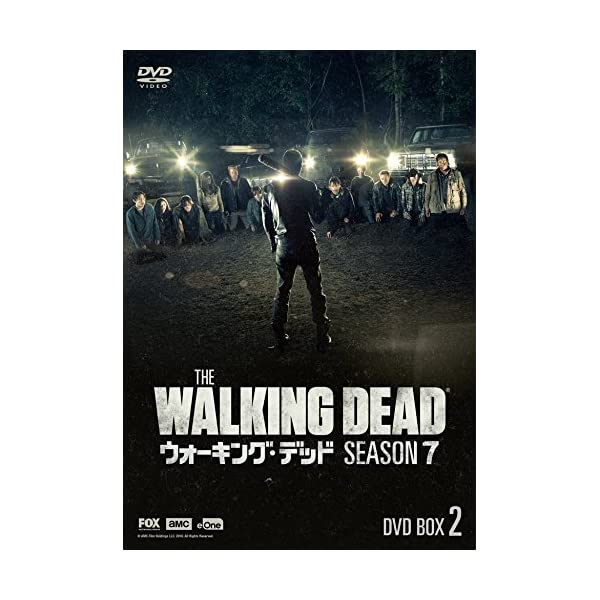 ウォーキング・デッド7 DVD BOX-2の商品画像
