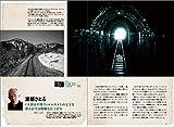 日本カメラ 2019年 6月号 [雑誌] 画像