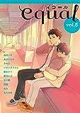equal Vol.5 [雑誌]