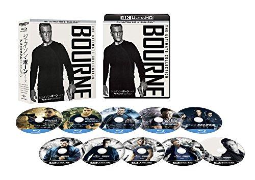 ジェイソン・ボーン・シリーズ/アルティメット・コレクション (4K ULTRA HD + Blu-rayセット)[4K ULTRA HD + Blu-ray]