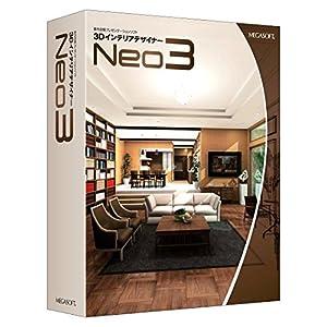 3DインテリアデザイナーNeo3
