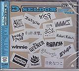 SD√SELDOM Vol.1 3000枚限定盤