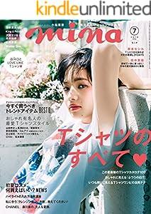 mina(ミーナ) 2018年 07 月号 [雑誌]