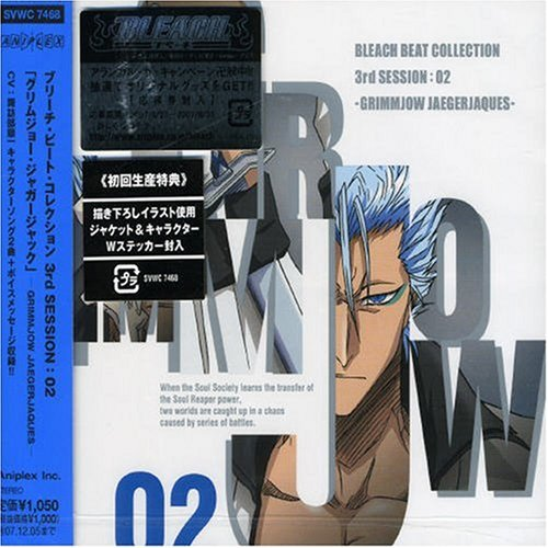 BLEACH BEAT COLLECTION 3rd SESSION : 02 GRIMMJOW JEAGERJAQUESの詳細を見る