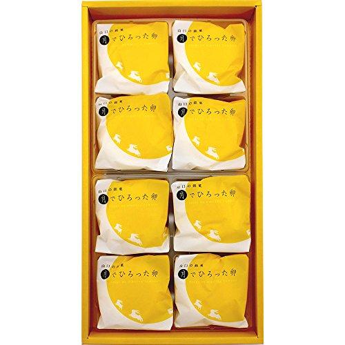 果子乃季 菓子乃季 月でひろった卵 8個入 TUKI-8N