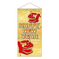 お正月用タペストリー Nタペストリー HAPPY NEW YEAR W900×H1800mm 40209 〈簡易梱包