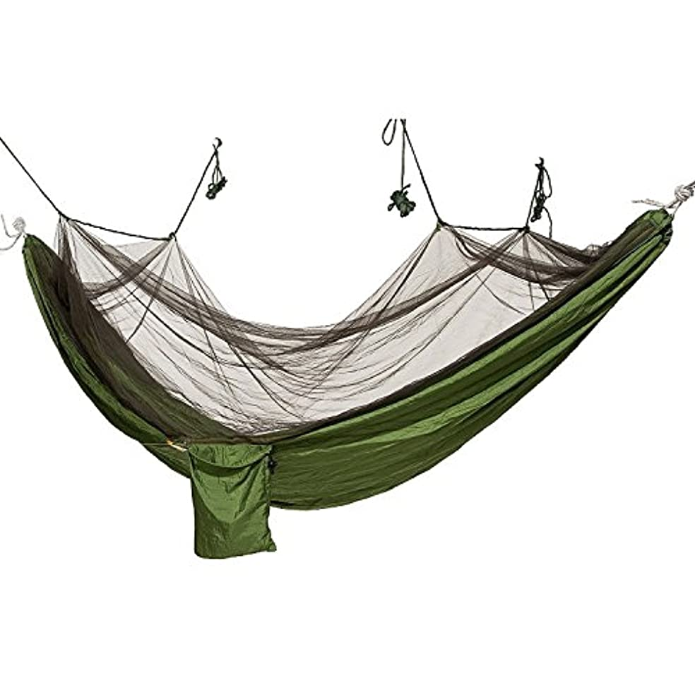 伸ばす加害者いつSunvp ハンモック パラシュートハンモック アウトドア 野外 部屋ブーム 蚊帳付き