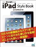 第4世代iPad Style Book au & SoftBank対応