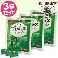 森川健康堂 プロポリスキャンディー 25粒(100g) (#2960) ×3個セット