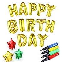 【HIGASHIYA】 誕生日 かざりつけ HAPPY BIRTHDAY! アルミ バルーン 風船 飾りつけ グッズ 4色ポンプ セット