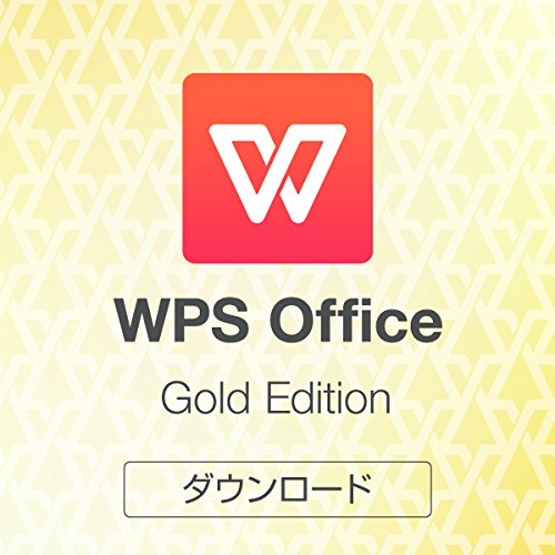 WPS Office Gold Edition|ダウンロード版