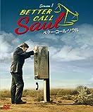 ソフトシェル ベター・コール・ソウル SEASON1 BOX[DVD]