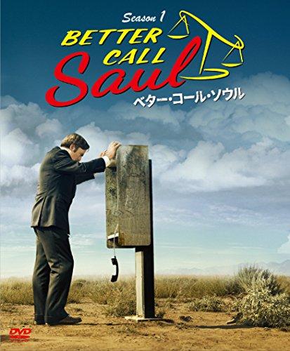 ソフトシェル ベター・コール・ソウル SEASON 1 BOX [DVD]の詳細を見る