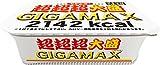 ペヤング ソースやきそば 超超超大盛 GIGAMAX 439g ×8食