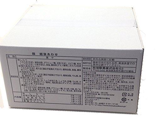 岩塚製菓㈱ 箱 越後あわせ 24袋