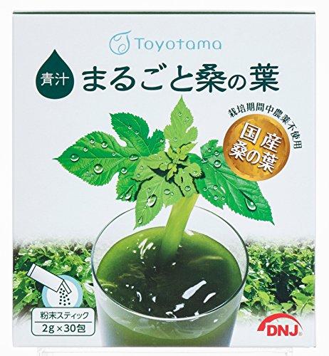 トヨタマ健康食品 DNJ まるごと桑の葉 2g×30包