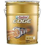カストロール エンジンオイル EDGE 5W-30 20L 4輪ガソリン/ディーゼル車両用全合成油 SN/CF/GF-5 Castrol