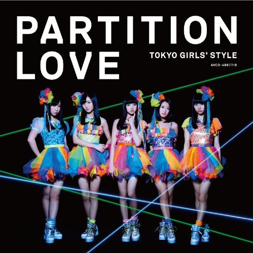 Partition Love (SINGLE+DVD) (TYPE-B)