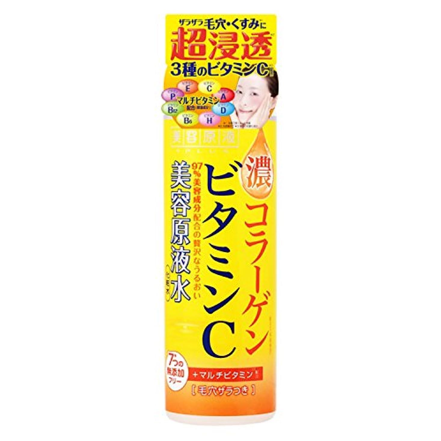 反射和解する粒子美容原液 超潤化粧水VC 185mL