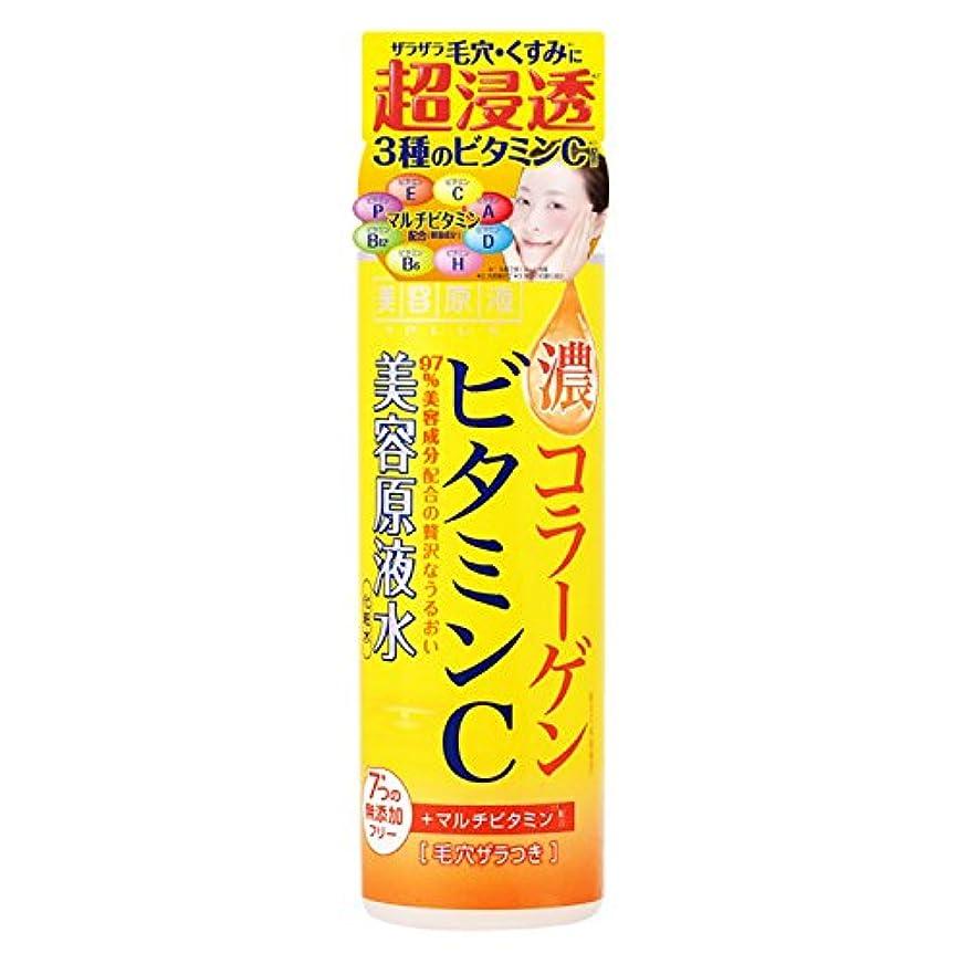 進む回る楕円形美容原液 超潤化粧水VC 185mL