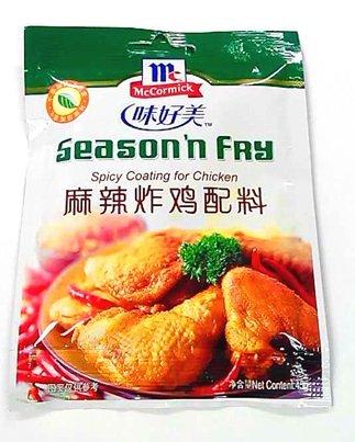 横浜中華街 味好美 麻辣炸鶏配料(粉末)  45g  中華調味料 ♪