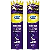【まとめ買い】ドクターショール 消臭 抗菌 靴スプレー 無香料 150ml×2本 靴消臭