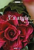 Amazon.co.jpY's style (ART BOX/POSTCARD BOOK)