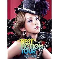 【早期購入特典あり】namie amuro BEST FICTION TOUR 2008-2009 [DVD](CDジャケットサイズステッカー付)