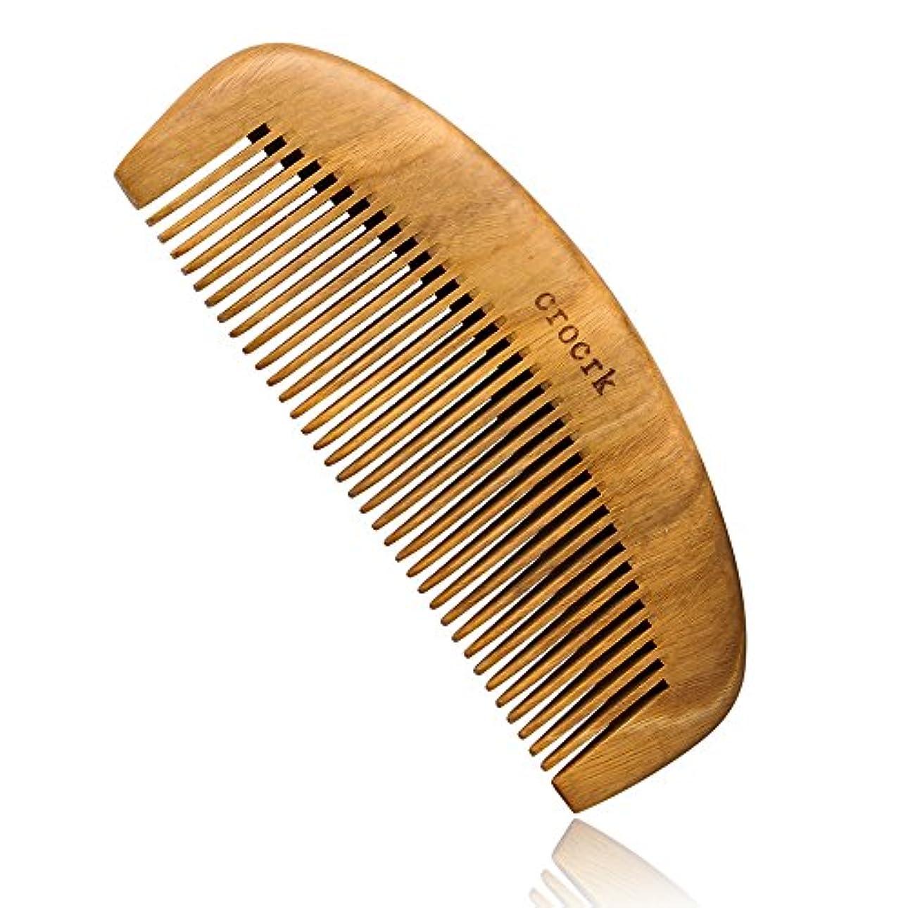 スライム不可能な抵当(クロック)CROCRK 櫛 緑檀木 男女兼用 頭部血行促進して 脱毛を防ぎ 髮の栄養不良を防止 (001)