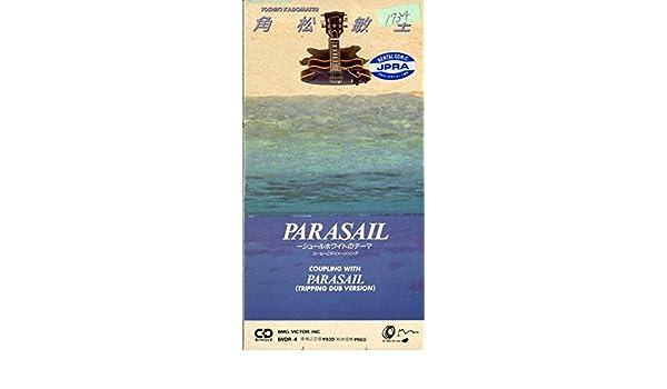 Amazon | PARASAIL~シュールホワ...