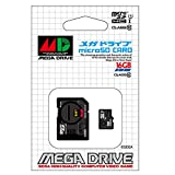 セガハードシリーズmicroSDHCカード+SDアダプターセット『メガドライブmicroSDHCカード (16GB) +SDアダプターセット』
